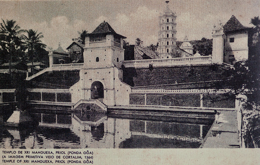 From the archives: Temple tank