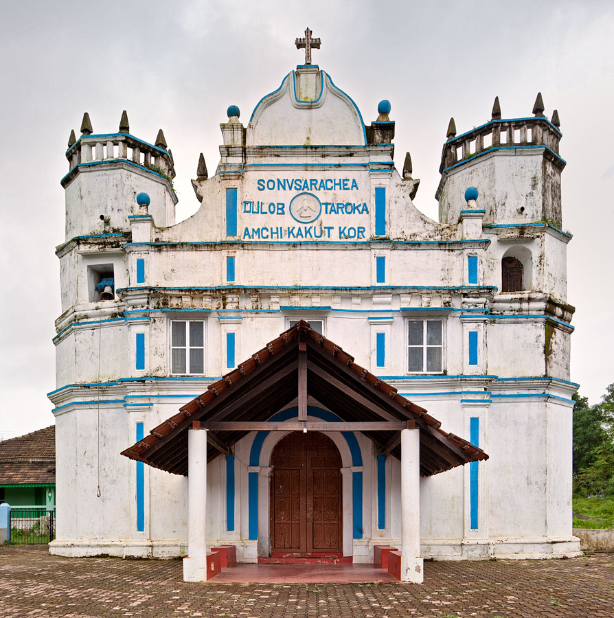 Church of Santo Cristo
